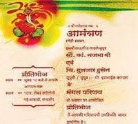 invitation card matter in hindi ideas best post card wedding