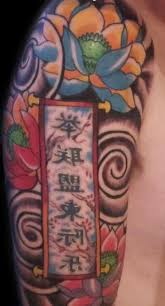 japanese tattoo design ideas and pictures page 4 tattdiz