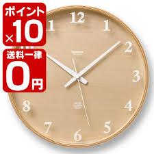 Scandinavian Wall Clock Leilo Rakuten Global Market All Items Discount Coupon