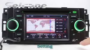 dodge durango stereo 2002 2003 2004 2007 dodge durango aftermarket radio bluetooth