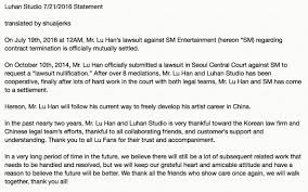 Lawsuit Kris Luhan Sm Entertainment Settle Their Lawsuit Both Get Some