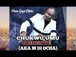prince gozie okeke chukwu umu ogbenye 2017