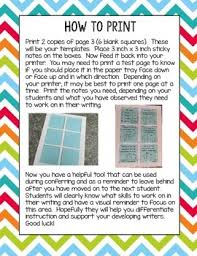 kindergarten printable sticky notes by becca giese tpt