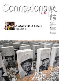 quel 騅ier choisir pour cuisine connexions 50 by chamber of commerce and industry in china