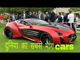 highest price car most expensive cars in the highest price top car rating