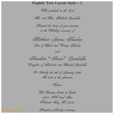 Indian Wedding Card Wordings In Wedding Invitation Lovely Matter For Personal Wedding Invitation