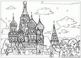 coloring page modern world