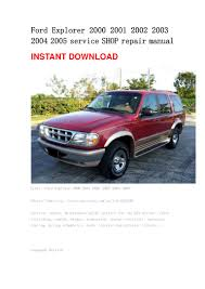 2007 ford repair manual 31 130501021312 phpapp01 thumbnail 4 jpg cb u003d1367374432