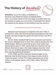 history of baseball worksheet education com