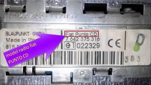 fiat punto cd code radio free serial numbers part numbers youtube