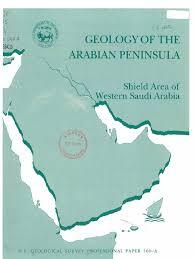 Arabian Peninsula Map Geology Of The Shield Of The Arabian Peninsula And Maps 560 A