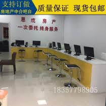 bureau logistique réceptionniste front desk nouveau du meilleur taobao