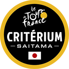 Official website of Critérium de Saitama cycling race 2018