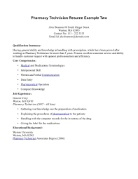 Inventory Experience Resume Pharmacy Technician Resume With No Experience Free Resume