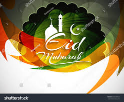 Eid Card Design Colorful Modern Eid Mubarak Card Design Stock Vector 206598625