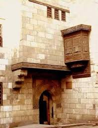 Arabic House Designs And Floor Plans The Architecture Of The Traditional Arab House