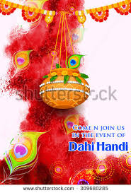 How To Decorate Janmashtami At Home Krishna Stock Images Royalty Free Images U0026 Vectors Shutterstock