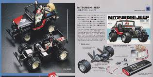 mitsubishi jeep rc9 marui mitsubishi jeep kit n 9 rc for old nuts