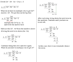 polynomial long division worksheets free worksheets library