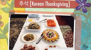 chuseok korean thanksgiving video chuseok korean thanksgiving day 캐리비안에서 추석을