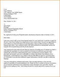 itil expert cover letter