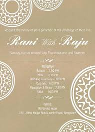 wedding ceremony card free wedding ceremony invitation card wordings india