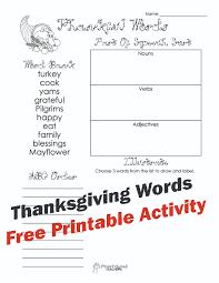 thankful words thanksgiving activity squarehead teachers