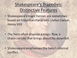 julius caesar william shakespeare u201cthe fault dear brutus is not
