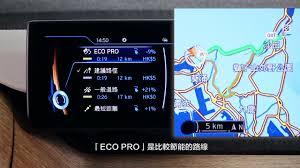 navigation system for bmw 3 series bmw 3 series navigation system alternative route