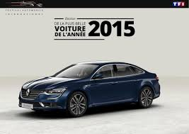 voiture renault plus belle voiture de l u0027année 2015 la renault talisman
