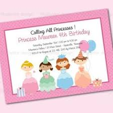 princess party birthday invitation any hair color princess