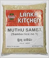 seeraga samba rice in usa samba rice products sri lanka samba rice supplier