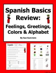 51 best spanish images on pinterest spanish lessons and