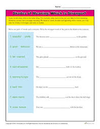 shades of meaning vocabulary worksheet which is stronger