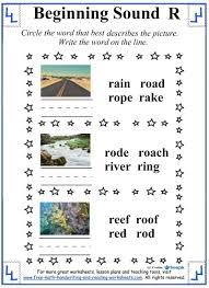 r sound worksheets free worksheets library download and print