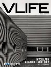 cuisine 騁hiopienne lu yang previous work vlife magazine by yang lu issuu