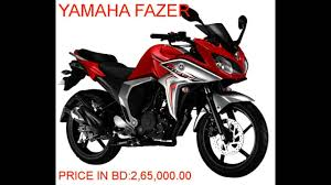 honda cbr latest model price top 5 expensive bikes price in bangladesh youtube