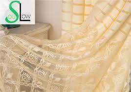 ventilation chambre lent âme beige jacquard creux ventilation lumière chambre salon