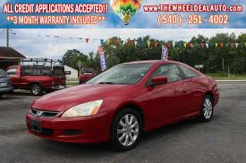 2007 honda accord coupe ex l 2007 honda accord ex l v 6 2dr coupe 3l v6 5a in spotsylvania va
