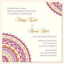 wedding invitation language wedding invitation wording or wedding invitations