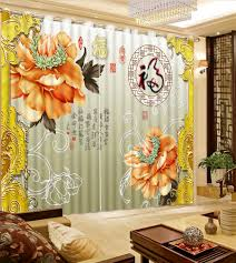 Living Room Curtains Cheap Awesome Living Room Curtain Sets Including Online Get Cheap