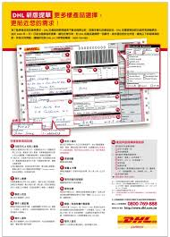 Customs Power Of Attorney Template by Dhl Document Preparation Support English