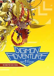 digimon adventure adventure tri confession dvd