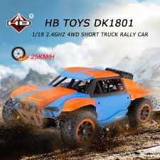 rally truck racing hb toys dk1801 1 18 2 4ghz 4wd high speed short truck off road for