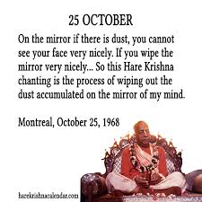 srila prabhupada s quotes for 25 october hare krishna calendar