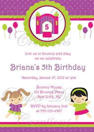 house birthday invitation