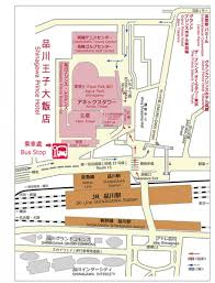 Shinagawa Station Map Prince Express Ski Resort Shuttle Service From Tokyo Japan Kkday