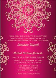 Indian Wedding Card Templates Free Indian Wedding Invite Templates Invitation Card