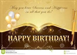 happy birthday card stock illustration image 66235606