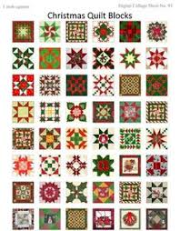 details about twelve days of quilt blocks 12 8 x 8